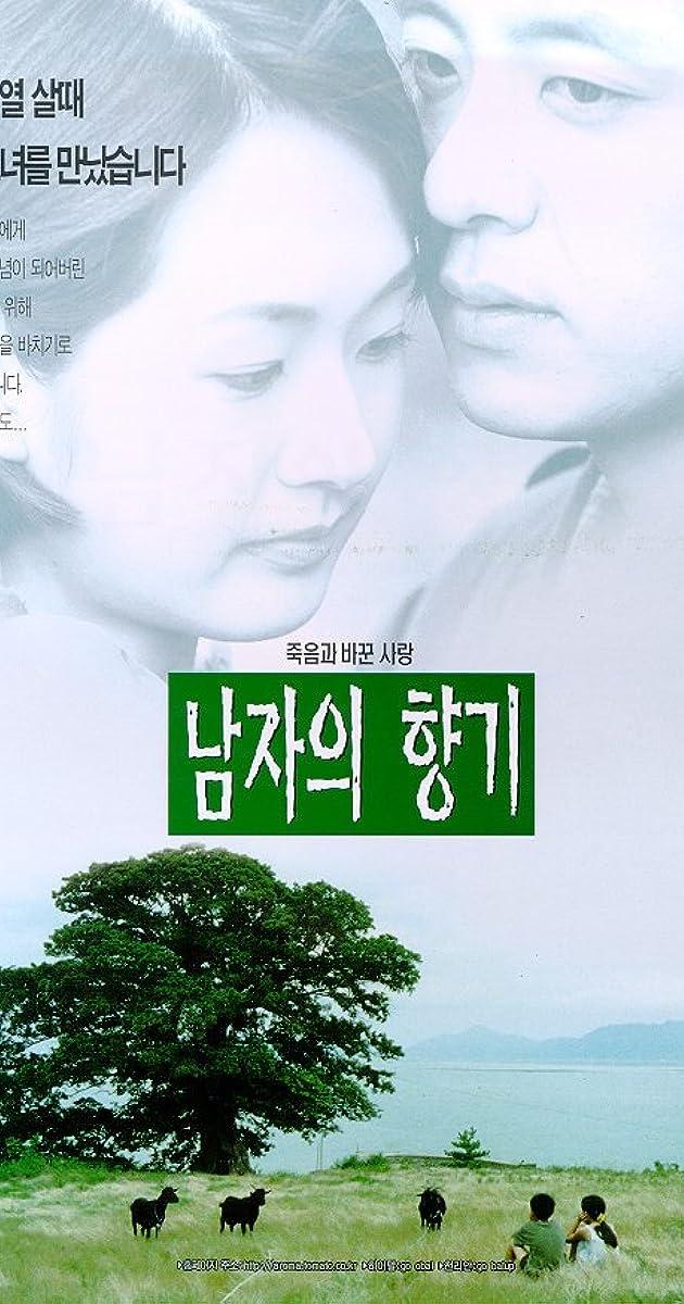 Image Namjaui hyanggi