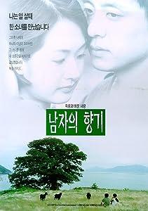 Namjaui hyanggi South Korea