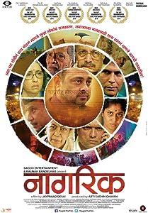 Watch hd movie trailers online Nagrik India [1020p]