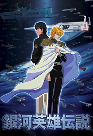 Where to stream Legend of the Galactic Heroes
