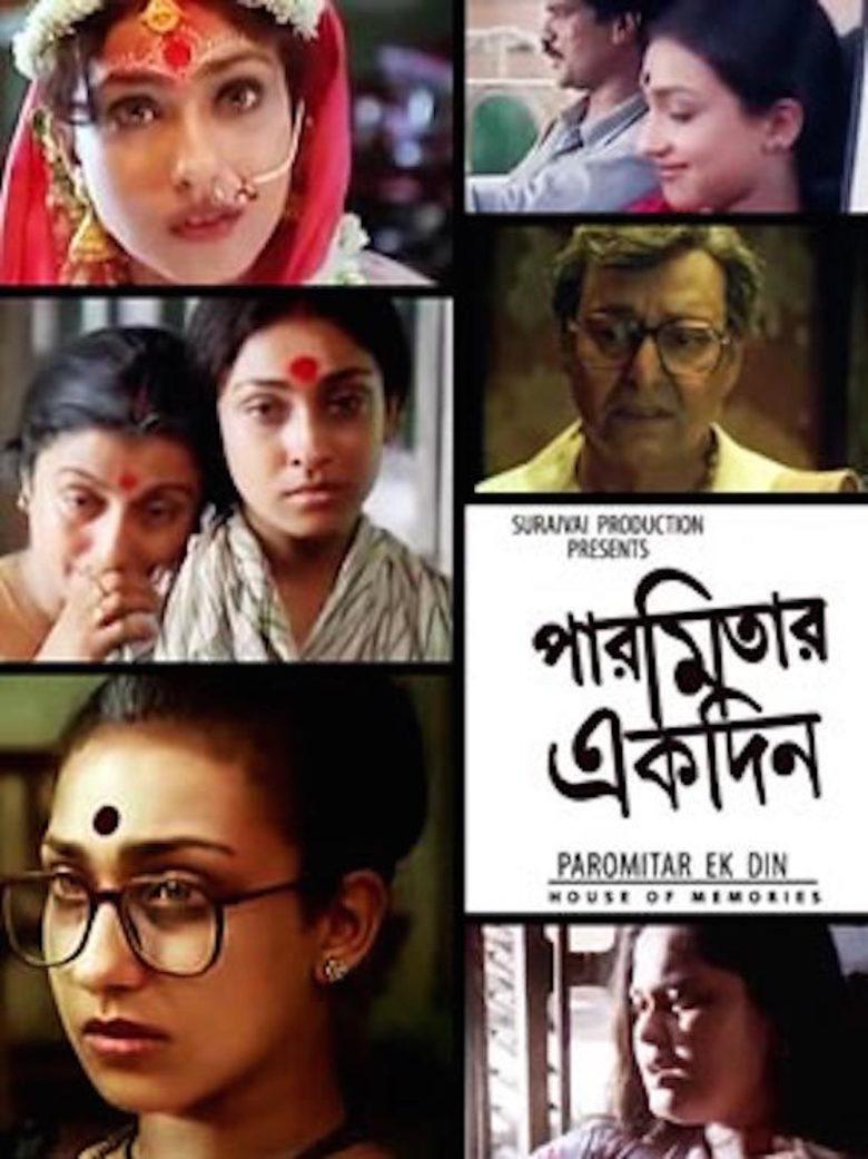 Paromitar Ek Din 2021 Bengali Movies 720p AMZN WEB-DL 1GB x264 AAC