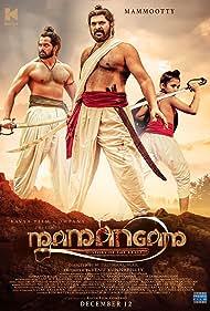 Mammootty, Achuthan B. Nair, and Unni Mukundan in Mamangam (2019)