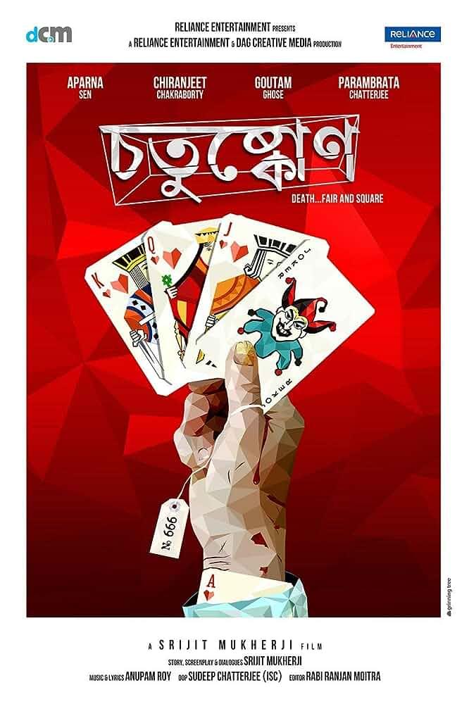 Chotushkone (2014) Bangali AMZN WEB-DL x264 AAC Esub
