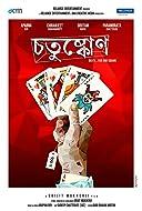 Bakshi shajarur pdf kanta-byomkesh