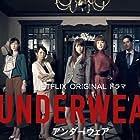 Underwear (2015)
