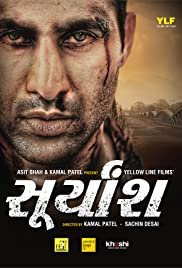 Suryansh 2018 Movie WebRip JC Gujarati 300mb 480p 1GB 720p 3GB 8GB 1080p