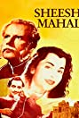 Sheesh Mahal (1950) Poster