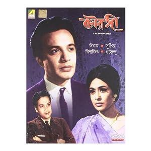Rabindranath Tagore (lyrics) Chowringhee Movie