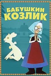 Babushkin kozlik Poster