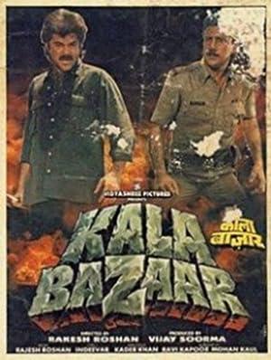 Kala Bazaar