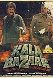 Kala Bazaar 1989 Hindi Movie AMZN WebRip 400mb 480p 1.3GB 720p 4GB 8GB 1080p
