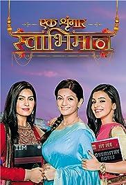 Ek Shringaar-Swabhiman Poster