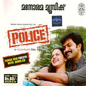 Crime Police Movie