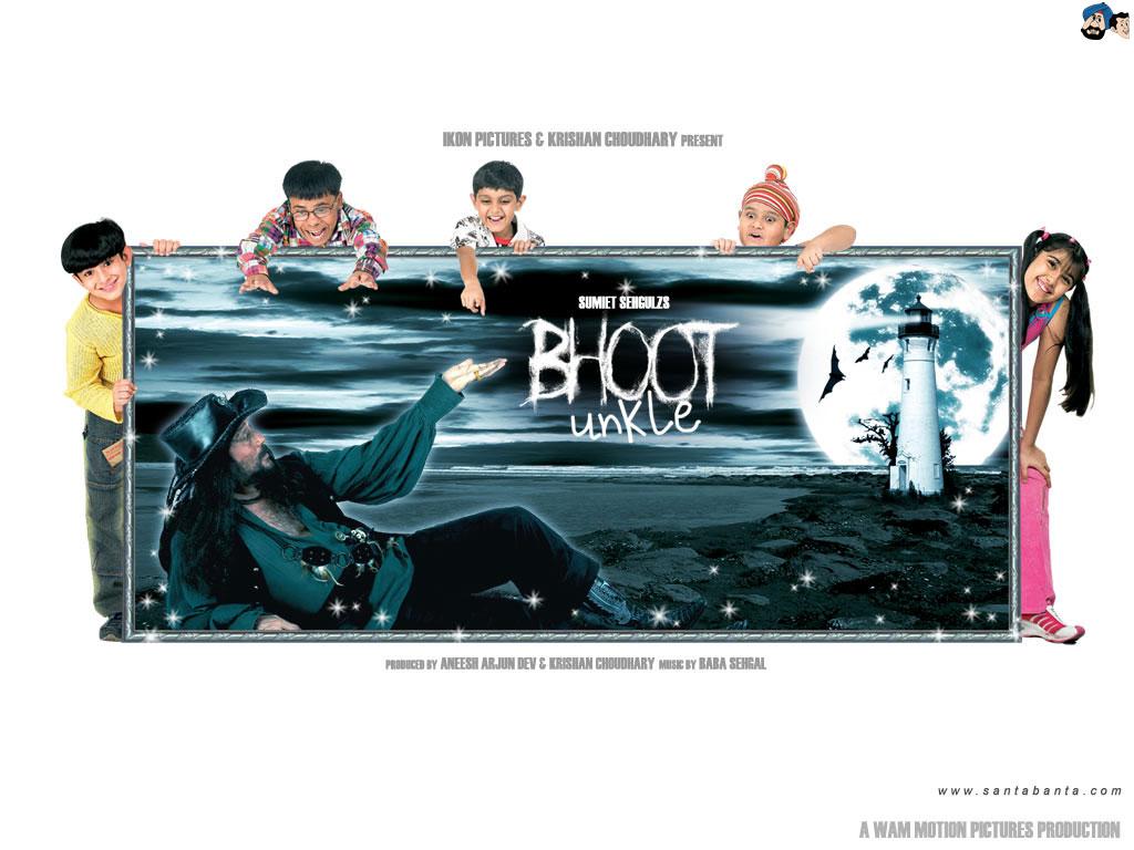 Bhoot Unkle (2006) - Photo Gallery - IMDb