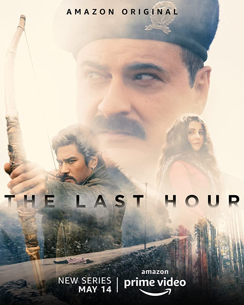 The Last Hour (2021) Season 1 Amazon Prime