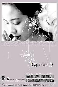 Hua chi le na nv hai (2008) Poster - Movie Forum, Cast, Reviews