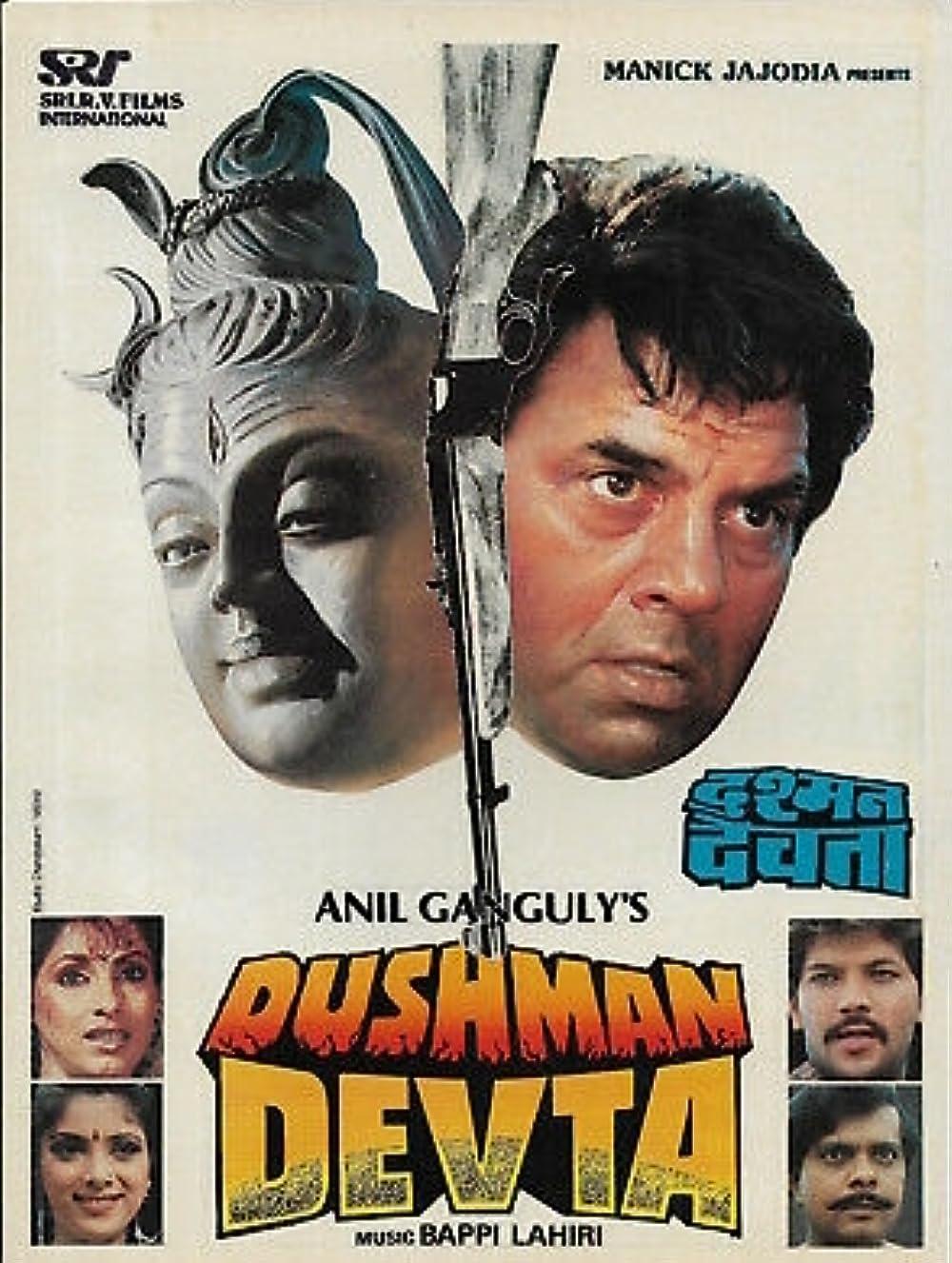 Dushman Devta 1991 Hindi Movie 400MB HDRip 480p Download