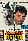 Dushman Devta (1991) Poster