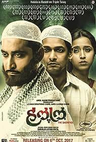 Chinmay Mandlekar, Priyadarshan Jadhav, and Pritam Kagne in Halal (2017)