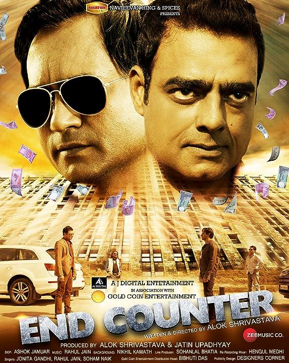 End Counter (2019)