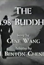 The $4.98 Buddha Poster - Movie Forum, Cast, Reviews