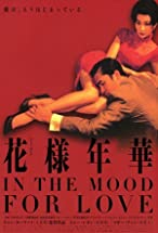 Primary image for In the Mood for Love