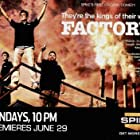 Factory (2008)