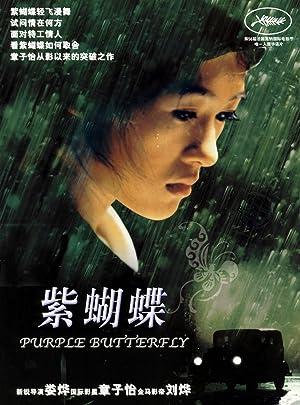 Ziyi Zhang Purple Butterfly Movie