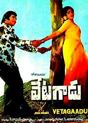 Raogopalrao Vetagadu Movie