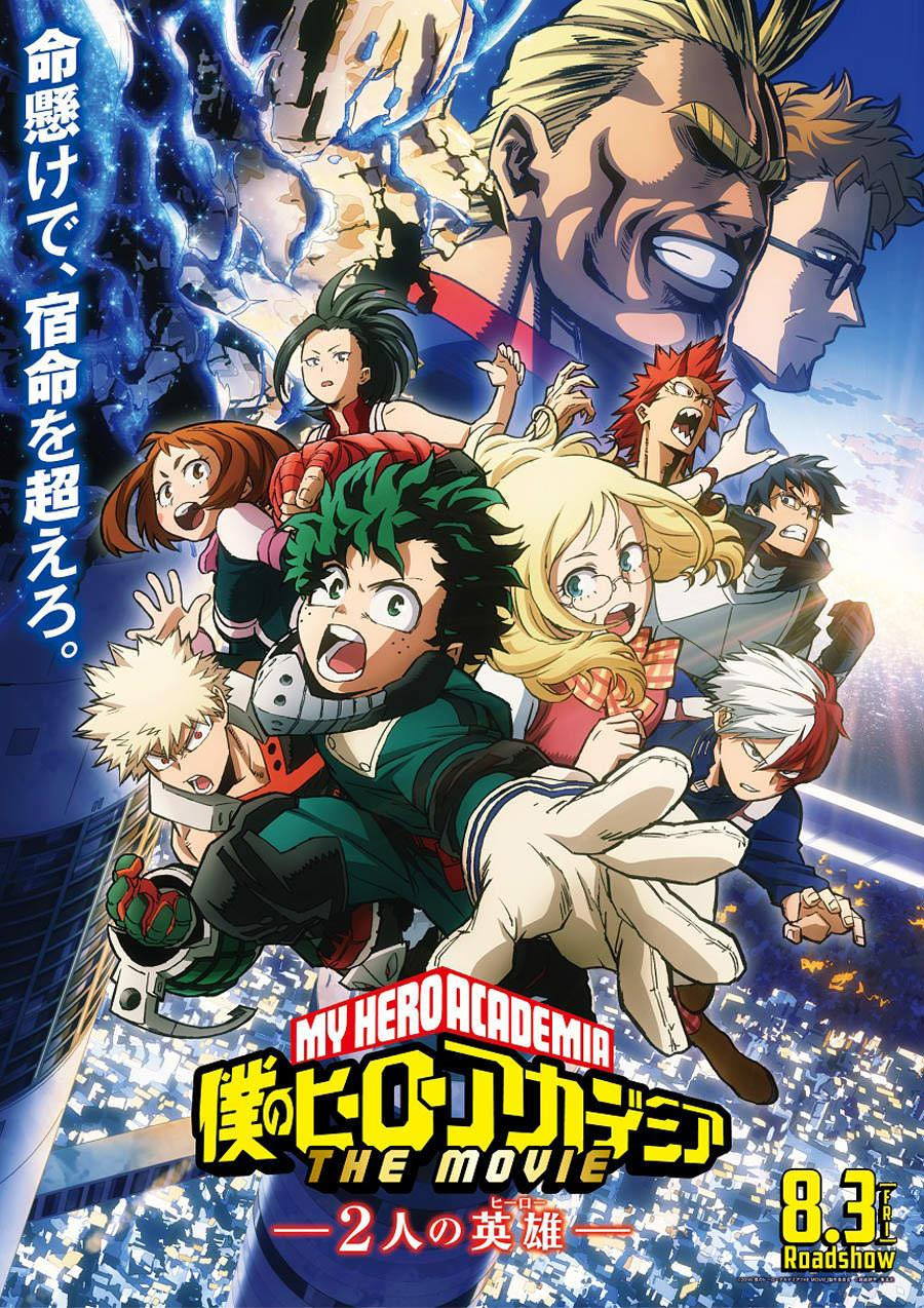 Boku No Hero Academia: Realidad Alterna