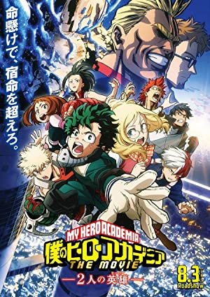 My Hero Academia: Two Heroes (Boku no Hero Academia the Movie Futari no Hero) กำเนิดใหม่ 2 วีรบุรุษ
