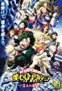 Boku no Hero Academia the Movie