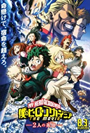 My Hero Academia: Two Heroes (2018) 1080p