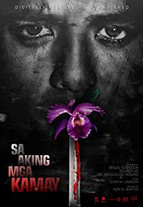Watch new movies good quality Sa aking mga kamay by [avi]