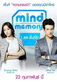 Mind Memory:1.44 Poster