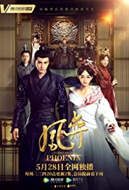Legend of the Phoenix Poster