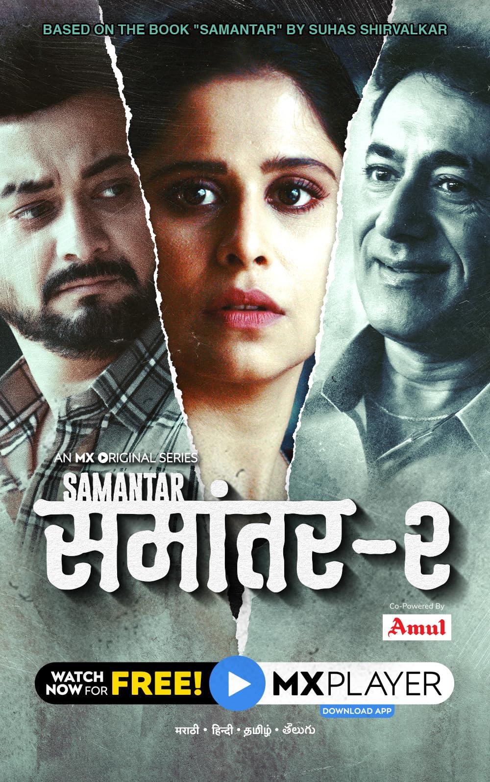 Download Samantar 2021 S02 Hindi MX Original Complete Web Series 480p HDRip 900MB
