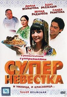 Super Kelinchak (2009)
