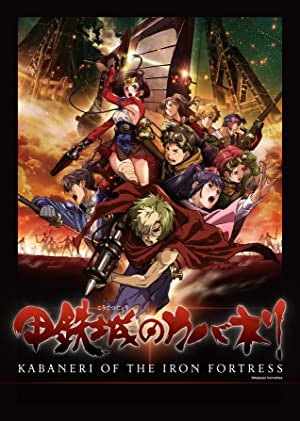 Where to stream Kabaneri of the Iron Fortress