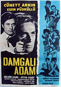 New movies sites watch Damgali adam by [720px]