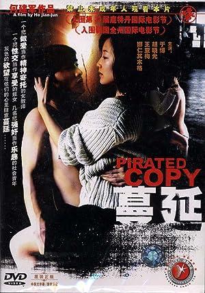 Jianjun He Pirated Copy Movie