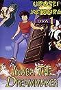 Urusei Yatsura: Inaba the Dreammaker (1987) Poster