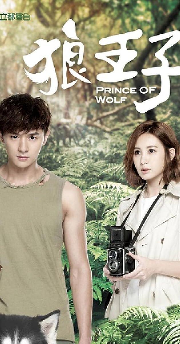 Prince of Wolf (TV Series 2016) - IMDb