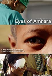 Eyes of Amhara