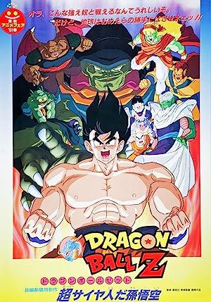 مشاهدة فيلم Dragon Ball Z Lord Slug 1991 أونلاين مترجم
