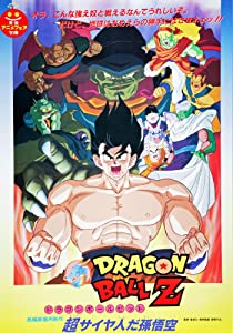 tamil movie dubbed in hindi free download Dragon Ball Z: Lord Slug