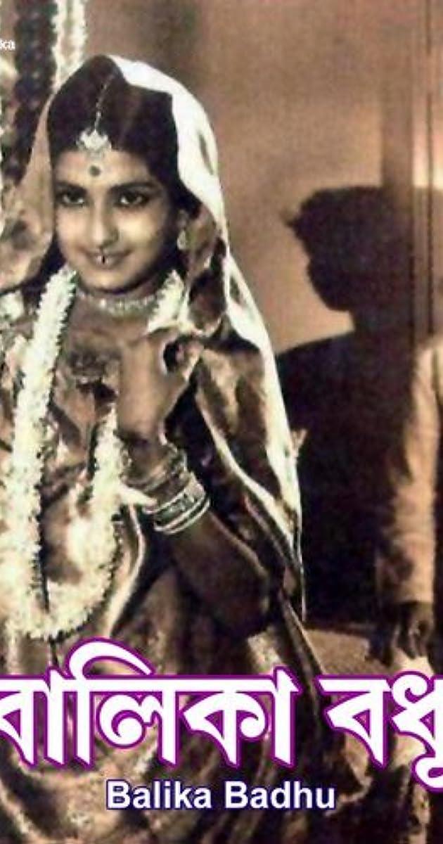 Balika Badhu (1967) - IMDb