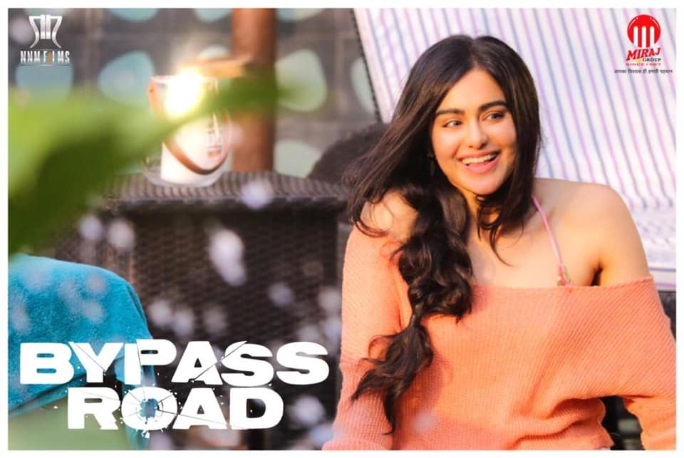 Bypass Road (2019) Film Indian Online Subtitrat in Romana