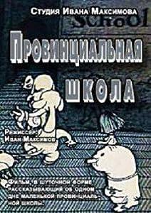 A free movie watching website Provincial School by Ivan Maksimov [1280x544]