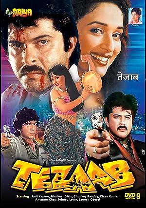 Chunky Pandey Tezaab Movie